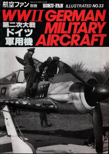 WW II German Military Aircraft. 223 S.