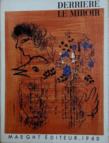 Derrière le Miroir No. 121-122: Maeght Éditeur 1960.
