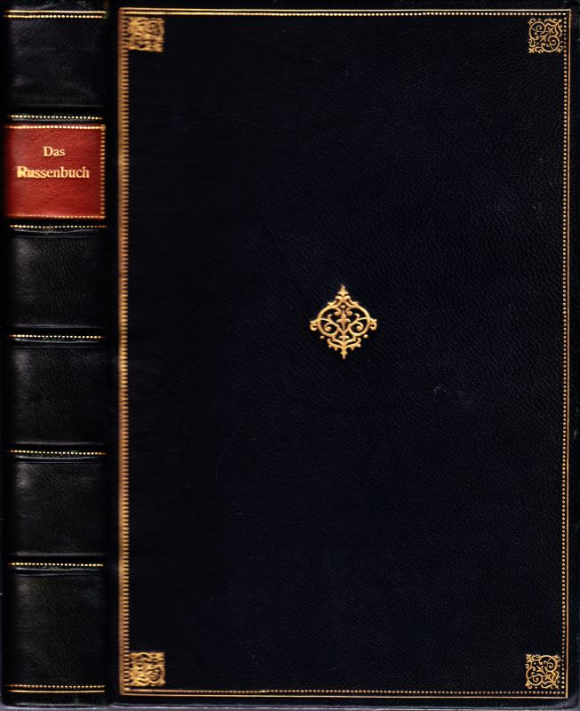 CORALNIK, A(braham) (Hrsg.) Das Russenbuch. Mit Bildern russischer Maler.