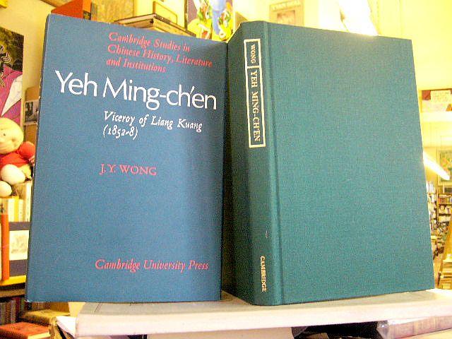 Yeh Ming-Ch´en ( 1807 - 1859 ) . Viceroy of Liang Kuang 1852 - 1858 .
