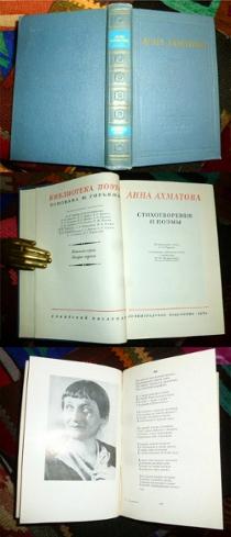 Stichotvorieniia I Poemii (Verse und Poesie)