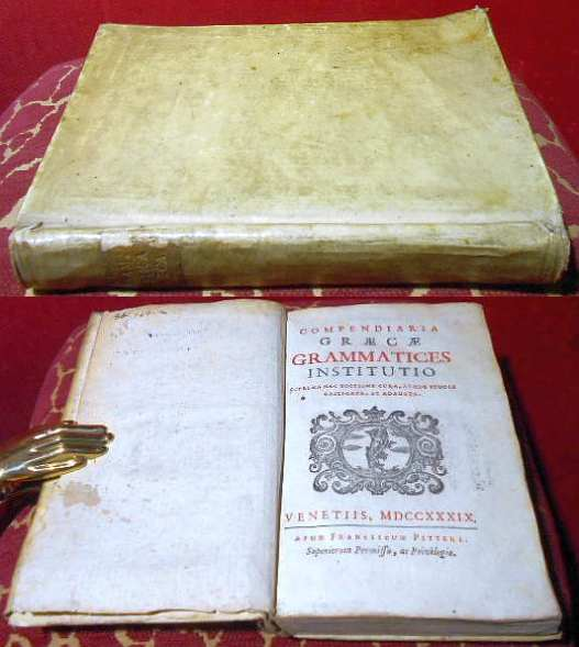 Compendiaria graecae grammatices institutio. Suprema hac editione cura, atque studio castigata, et adaucta.