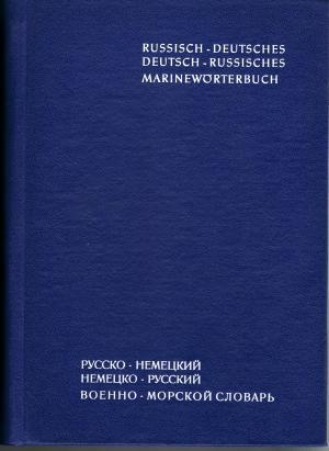 Marinewörterbuch Russisch-Deutsch; Deutsch-Russisch Mit ca. 25 000 Stichwörtern