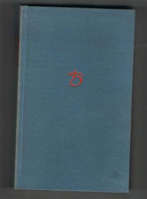 Der Bürgerkrieg Lateinisch-deutsch ed. Georg Dorminger