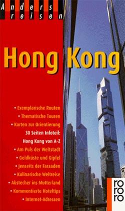 Hong Kong. Anders Reisen Orig.-Ausg.